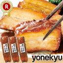 【グルメ大賞受賞記念セール】豚肉の味噌煮込み3本セット 家庭...