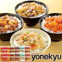 <ご飯のおともセール>大龍 ミニ丼の具5種セット ホワイトデ...