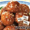黒酢たれ肉だんご ハロウィン クリスマス ディナー オードブル パーテ...