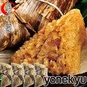 角煮入りちまき 国産もち米使用 ディナー オードブル パーティー ちまき 粽 豚角煮 豚肉 角煮 端 ...