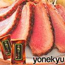 合鴨ロースト ディナー オードブル パーティー ブロック 鴨 鴨肉 肉 芳醇 お取り寄せグルメ お取 ...