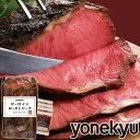 サーロインローストビーフ ご家庭用 ローストビーフ 牛サーロ...