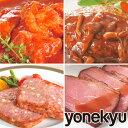 お肉屋さんの洋食福袋 洋食セレクト セット 詰め合わせ オー...