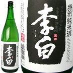 【李白酒造(島根県松江市石橋町】李白 特別純米酒  1800ml