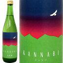 島根県の地酒・日本酒