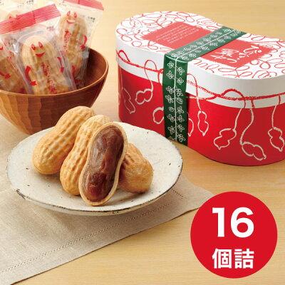 白あんを使った絶品お取り寄せお菓子 なごみの米屋_ぴーなっつ最中 16個詰