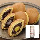 なごみ どら焼 (栗 餅 粒餡) 3種 5個詰