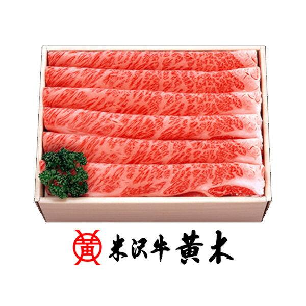 牛肉, 肩ロース  500g
