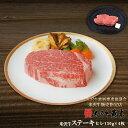 米沢牛 ヒレステーキ フィレステーキ 130g×4枚【送料無...