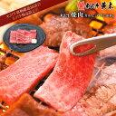 米沢牛 焼肉 300g【牛肉ギフト】【米沢牛】【焼肉】米沢牛 米澤牛 牛肉 肉 黒毛和牛 国産