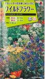 【ワイルドフラワー】ハイドロカラーミックス【タキイ種苗】(15ml)[春まき][秋まき]