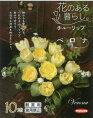【秋植え球根】チューリップ〜ベロナ【サカタのタネ】(10球詰)【RCP1209mara】