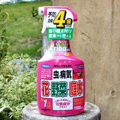 1000mlに増量中!予防効果アリで今お店で人気の商品です!フマキラー カダンプラスDX900ml【虫...