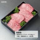 【最短発送2021年1月下旬です】米沢牛A5ランプステーキ 150g×1
