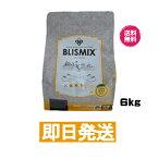 【ブリスミックス】ブリスミックス 猫用 チキン 6kg キャットフード K12(口腔内善玉菌)アレルギーになりやすい穀物を排除 全年齢対象