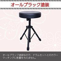 SYMPHAドラムスローン/ドラムスツール3脚タイプ折りたたみ型ドラム椅子