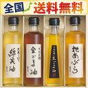 えごま油 国産 アイテム口コミ第8位