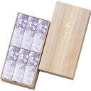 「淡墨の桜」をモチーフにした宇野千代ブランドのお線香。贈答用の桐箱入で、進物 贈答 お供え...