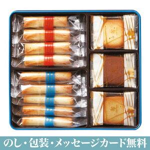 ヨックモック バラエティギフト クッキー 詰め合わせ チョコレート スイーツ