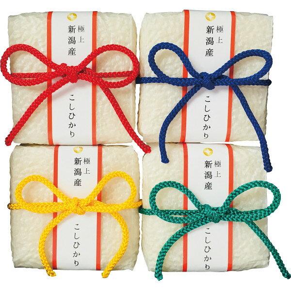 米・雑穀, セット・詰め合わせ  15OFF YUI-4000