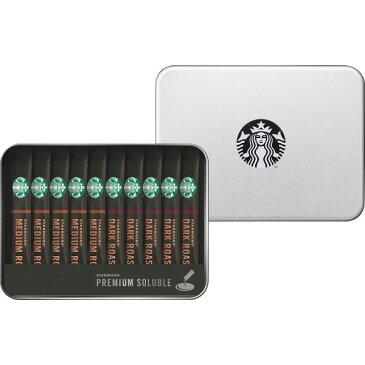 【メール便送料無料】スターバックス プレミアムソリュブルブラックスティックSV-20S【STARBUCKS スターバックス スタバ コーヒー 無糖 インスタント コーヒー ギフト】【出産 内祝い お返し】【コーヒー 内祝い】