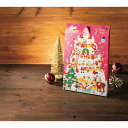 予約販売開始【メール便 送料無料】メリーチョコレート クリスマスマジック【2021 クリスマスプレゼント 子ども アドベントカレンダー お菓子 クリスマス お菓子 詰め合わせ 子供 Mary チョコレート 人気 大口購入 スイーツ クリスマス チョコレート 個包装 大量購入】