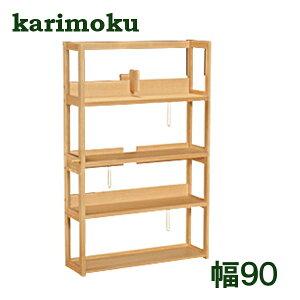 【10/9までポイント最大3倍】【karimoku】ボナシェルタ書棚QT3075MS/MH/MK幅90【送料無料】