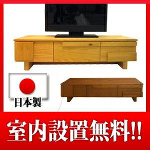 テレビボードウッディ140オーク材ナチュラル色/ブラウン色送料無料国産タンス【c】