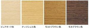 【カリモク学習机】2011年新商品スパイオキッズデスクセットSU3615木部色MS/MH/MK