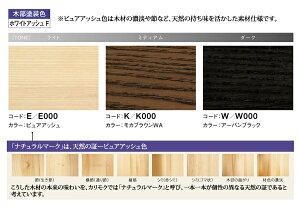 【P10倍】カリモク座・スタイルダイニング4点セットWS55送料無料
