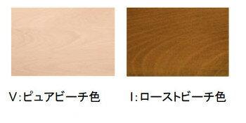 【P10倍】カリモク布2PロングソファーWU6112V324ブナ材送料無料【家具のよろこび】