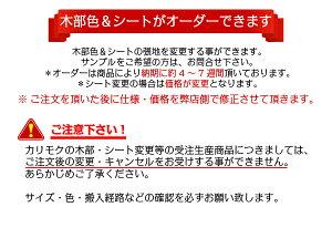 【P10倍】カリモク布ソファー2PロングWU4512WE送料無料【家具のよろこび】【c】