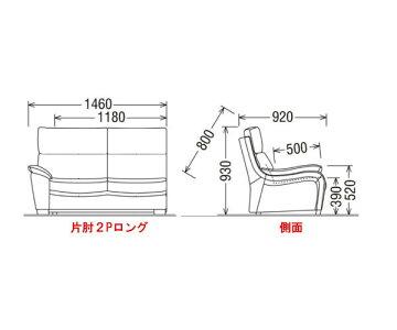 【カリモク正規品】右肘2人掛椅子ロングUT7328H381サイズ