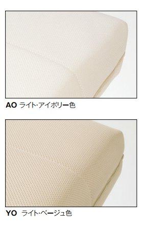【P10倍】カリモクフィットマスターファイバーマットレスシングルNU41A4AO送料無料