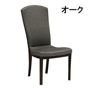 """【カリモク】クッションに新素材""""フュージョン""""を使用し快適な座り心地のハイバックCT7805CK【送料無料】【見積もり致します】"""