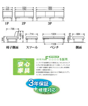 【予告7/14(土)20-24時エントリーで誰でも19倍】カリモク2人掛け椅子WU5525座・スタイル家具のよろこび【店頭受取対応商品】