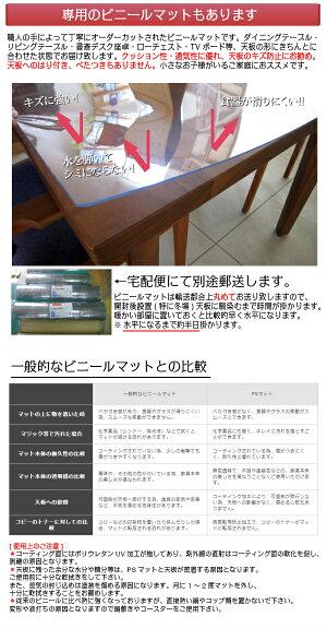 カリモクダイニングテーブルDU5320MEオーク材幅1504本脚サイズオーダー対応送料無料シアーセレクト対応家具のよろこび