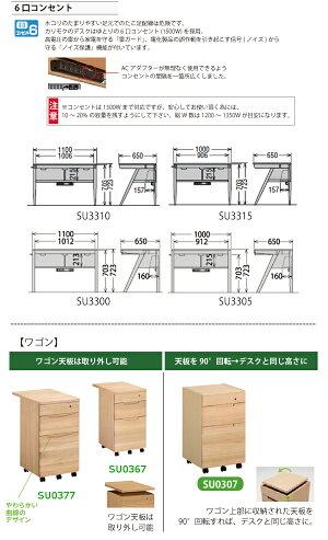 【P10倍】カリモクピュアナチュールSU3310MESU3310MHSU3310MK幅1100国産送料無料【家具のよろこび】