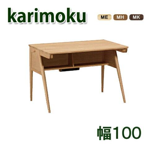 【P10倍】 カリモク ピュアナチュール SU3315ME SU3315MH SU3315MK 幅1000 国産【家具のよろこび】:カリモク&国産家具のよろこび