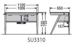 ピュアナチュールSU3310MHSU3310MK幅1100国産送料無料