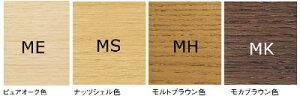 【a】カリモクボナシェルタ書棚2点セット幅100(デスク/書棚)学習机/PCデスク送料無料【家具のよろこび】【c】