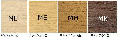 【10/9までポイント最大3倍】【karimoku】ボナシェルタデスク下収納ST0572MS/MH/MK【送料無料】【c】