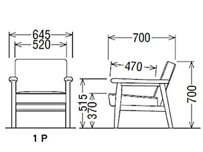 カリモク合成皮革1PソファーWS1190BW日本製家具のよろこび【店頭受取対応商品】