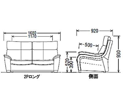 【カリモク正規品】布ソファー2PロングUT7312H381サイズ