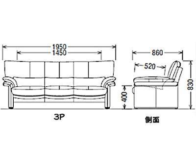 ZU3403HBサイズ