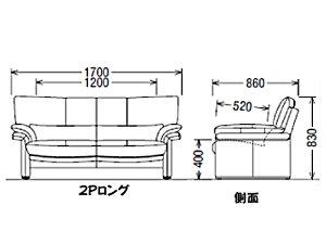 ZU3412HBサイズ