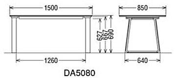 DA5080ZWサイズ