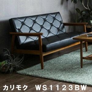 カリモク合成皮革2PソファーWS1193BW日本製家具のよろこび【店頭受取対応商品】