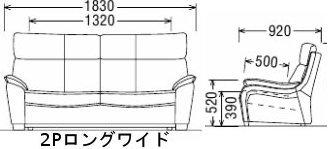 【カリモク正規品】布ソファー2PロングワイドUT7322H381サイズ