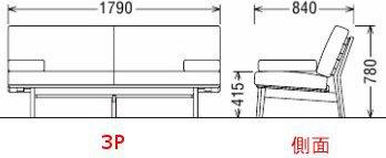 【エントリーで最大P5倍】カリモク布3PソファーWG3023K412送料無料【家具のよろこび】【c】